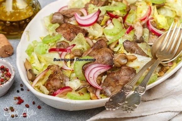 Стебель сельдерея нарезать тонкими пластинками. Выложить готовый салат в плоское блюдо, сверху посыпать сельдереем, приправить солью и свежемолотым перцем. Подавать салат теплым. Приятного аппетита!