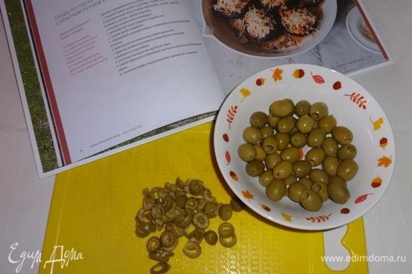 В рецепте из книги Юлия измельчала оливки в блендере. Я оливки нарезала.