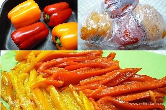 Сладкий перец запекаем в духовке при температуре 180°C около 30 минут, помещаем в целлофановый пакет, плотно закрываем и даем пропотеть, затем снимаем кожицу, вынимаем семена и нарезаем мякоть длинными полосками.