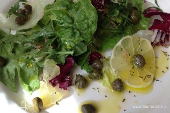 На тарелку кладу салат, лимоны, тимьян, перец, петрушку и каперсы. Поливаю соком апельсина, солью, поливаю оливковым маслом.