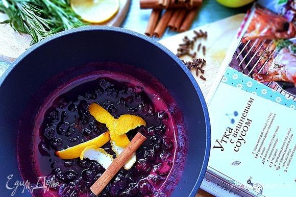 Как только варенье уварилось, добавляем в него цедру лимона, палочку корицы, гвоздику, душистый перец и красное сухое вино.