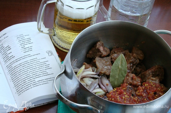 В кастрюле смешать мясо, обжаренный лук-шалот и заправку из помидора и горчицы. Влить 0,5 литра светлого пива и 300 мл кипятка, добавить лавровый лист, все перемешать и тушить на медленном огне 2,5 часа.