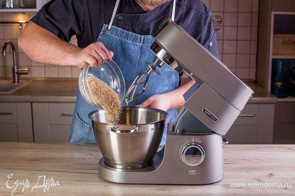 Постепенно введите смесь муки с орехами, постоянно перемешивая тесто с помощью насадки для смешивания.