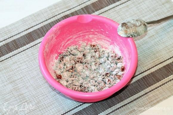 Выложить изюм в оставшуюся мучную смесь, перемешать, обвалять в муке и выложить в тесто.