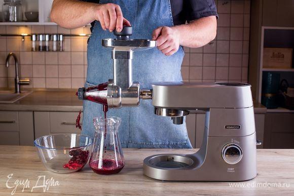 Размороженные ягоды пропустите через насадку пресс для ягод в кухонной машине KENWOOD. Вы получите идеальное ягодное пюре.