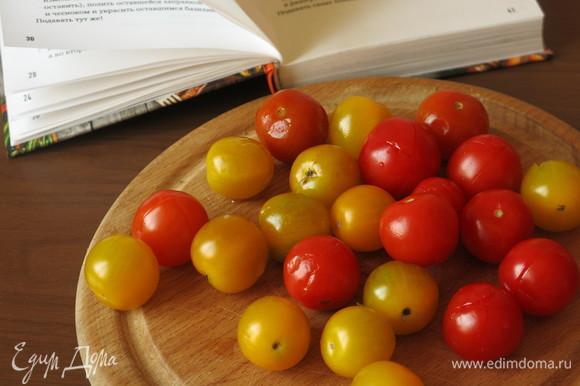 Делаем разрезы на томатах черри.