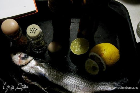 Для мариновки нам потребуются соль морская, лимон, лайм, перец, прованские травы и шафран.