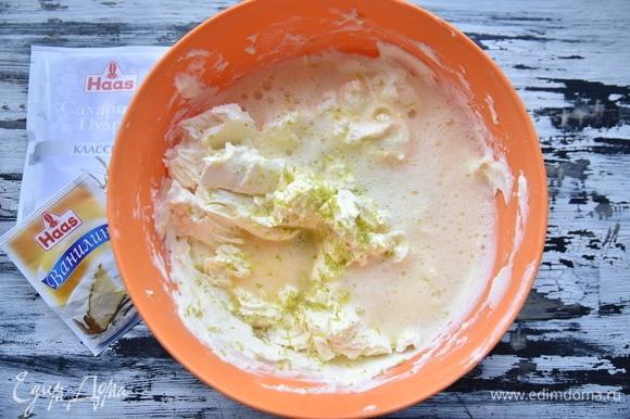 Для начинки смешать сахарную пудру с сыром. Перемешивать компоненты начинки следует аккуратно, вручную (не взбивать). Отдельно венчиком взбить яйца и ввести в сырную смесь. Также аккуратно вмешать яйца движениями снизу вверх.