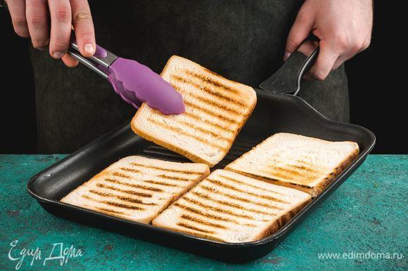 Хлеб подсушите на сковороде.