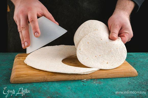 Из тортильи вырежьте формой круги среднего размера.