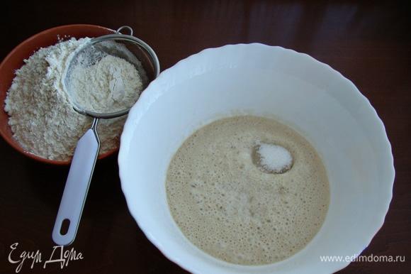 Перелить дрожжи в миску, влить остальную часть теплой воды, смешанной с 0,5 ч. л. соли, добавить сахар и частями всыпать муку.