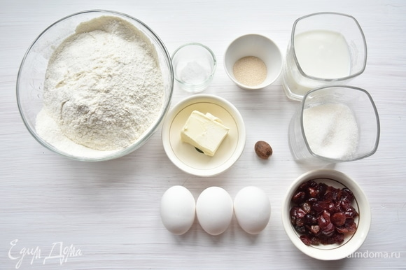 Подготовить необходимый набор продуктов. Клюкву следует замочить в коньяке на ночь. Перед использованием выложить ягоду на салфетку для удаления лишней влаги и посыпать 1 ст. л. муки. Помимо клюквы, можно использовать изюм или орехи. Вместо мускатного ореха можно использовать молотую корицу.