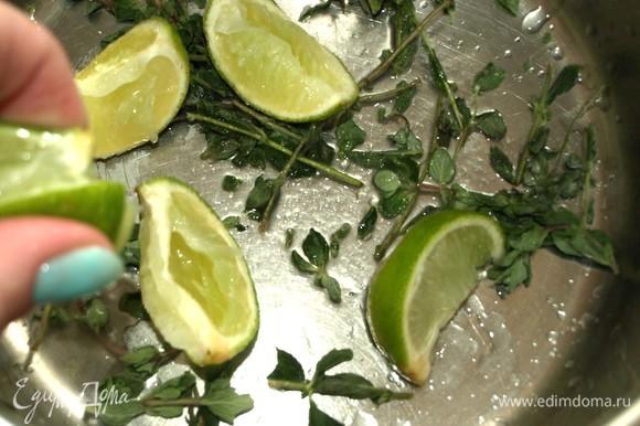 Орегано слегка промыть, стряхнуть воду. Отправляем орегано в емкость, в которой будем готовить напиток. Лайм разрезать на дольки и слегка прижать, чтобы немного выдавить сок. Сок и дольки отправляем к орегано.