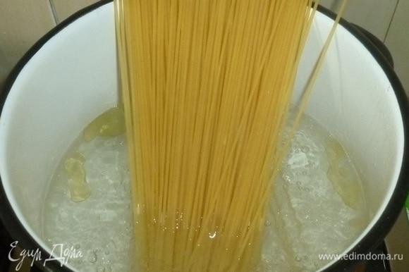 Спагетти отварить до готовности согласно инструкции. Во время варки можно добавить ложку масла, чтобы спагетти не слиплись.
