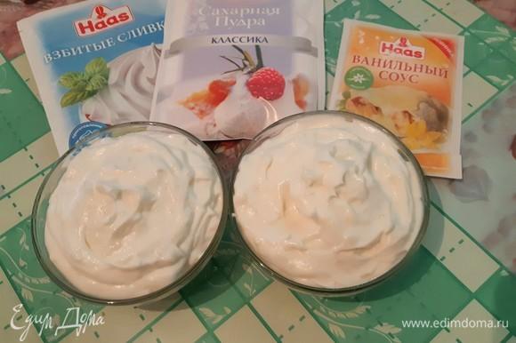Перекладываем смесь в креманки и отправляем в морозилку охлаждаться.