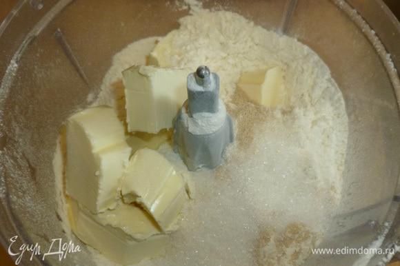 Добавить нарезанное холодное сливочное масло. Измельчить в крошку. Если нет комбайна, можно растереть руками.