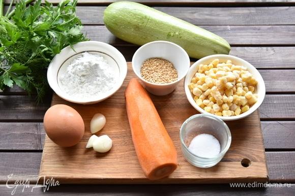 Для приготовления котлет подготовить необходимые продукты. Кукурузу я использую замороженную. Зелень также можно использовать замороженную. Кабачок можно заменить цукини. Так как кабачок молоденький, я не удаляла семена и кожуру.