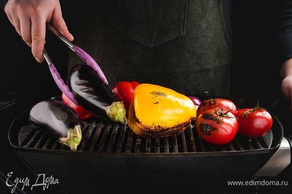 Поместите овощи на решетку-гриль или на шампуры и запекайте до готовности, не забывая переворачивать.