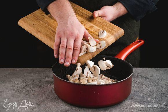 Обжарьте филе на растительном масле до румяной корочки. Добавьте к курице нарезанные шампиньоны и продолжайте обжаривать до готовности.