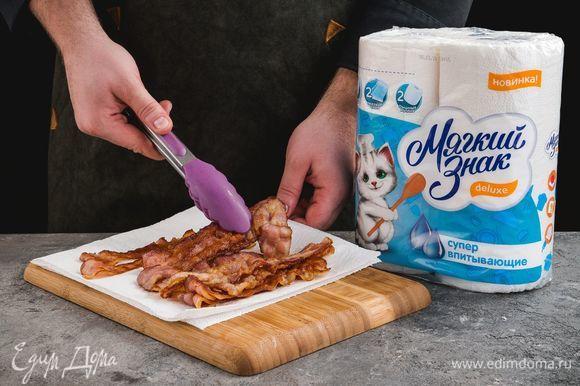 Обжаренный бекон положите на салфетки ТМ «Мягкий знак», чтобы убрать лишний жир.