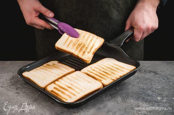 Хлеб подсушите на раскаленной сковороде-гриль без масла или подсушите в тостере.