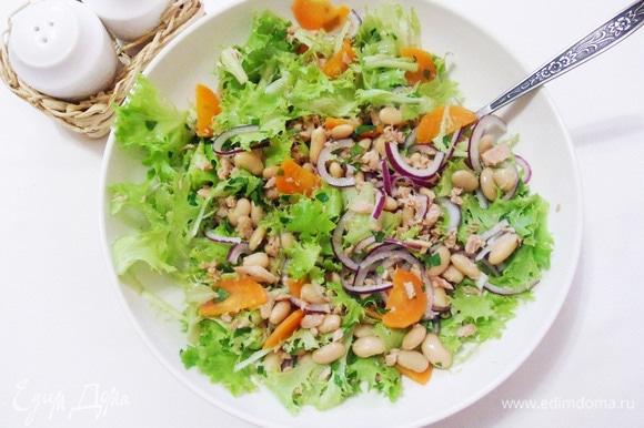 Заправить оливковым маслом, попробовать, если нужно, добавить соль по вкусу.