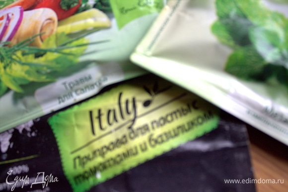 Используем приправы для салатов — готовую смесь и пр.