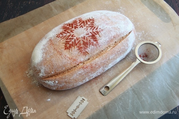 Сделать на хлебе надрезы глубиной 1,5–2 см.