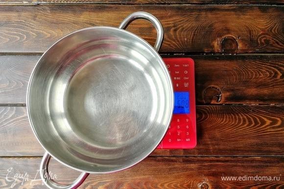 Теперь займемся приготовлением брусничного пюре. Сначала ставим на весы сотейник и записываем, сколько он весит.