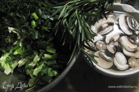 Замачиваем на несколько минут грибы, сливаем воду. Розмарин листиками выкладываем в салат.