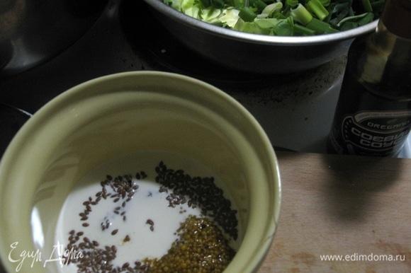 Готовим соус. Смешиваем сливки, семена льна, французскую горчицу, йогурт и немного приправляем соевым соусом.