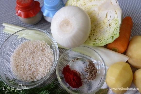 Подготовить продукты для супа. Овощи помыть, почистить. Для супа понадобится бульон, у меня бульон из птицы (индейка и курица). Рис помыть.