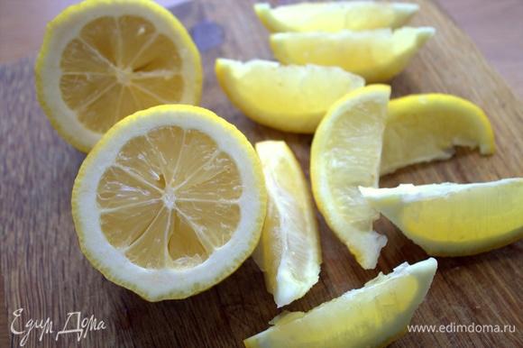 Лимоны помыть и нарезать прямо с кожицей.