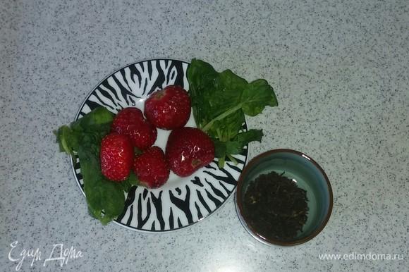 Вот ингредиенты для приготовления этого чая. Стебли у мяты я выбросила и оставила листочки.