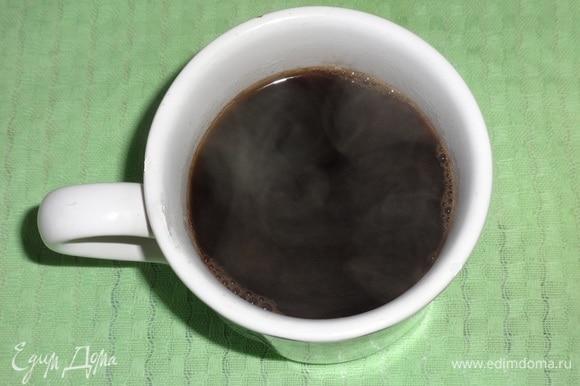 В чашку вылить сваренный кофе.