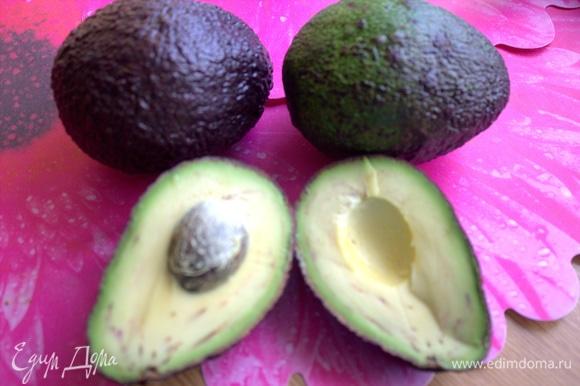 Авокадо разделить пополам.