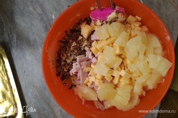 Ветчину, ананасы и сыр нарезать мелкими кусочками. Орехи порубить. Все наполнители добавить в тесто, перемешать. Получится довольно густая масса.