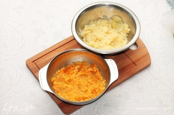 Добавляем к отваренной чечевице морковь, тертую на средней терке и обжаренную на сливочном масле (1 ст. л.) до мягкости. Затем добавляем приправу, прессованный чеснок, соль и перец по вкусу. Перемешиваем и пюрируем.
