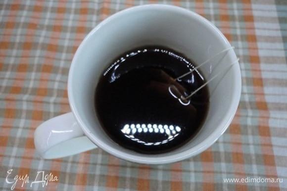 Любимый чай залить кипятком и оставить настаиваться и остывать.