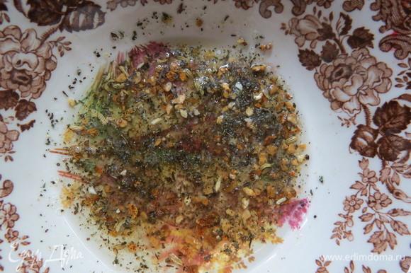 В оливковое масло добавить сок половины лайма и цедру, специи, соль, выдавить чеснок через пресс, перемешать.
