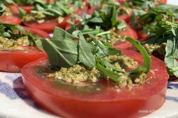 Можно добавить соль, перец или оливковое масло по желанию.