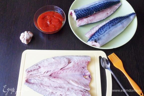 Разрезать рыбу по спинке, удалить центральную кость и черную пленку. Промыть. Для маринада смешать острый томатный соус (у меня кетчуп чили), растительное масло, итальянские травы, соль и черный перец.