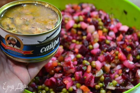 Последним ингредиентом будет сайра ТМ «Капитан Вкусов».
