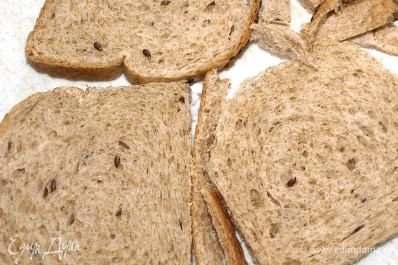 С хлеба срезаем корки.
