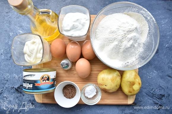 Подготовить необходимые продукты.