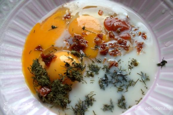 Нарезать мелко томат и укроп (или шпинат).