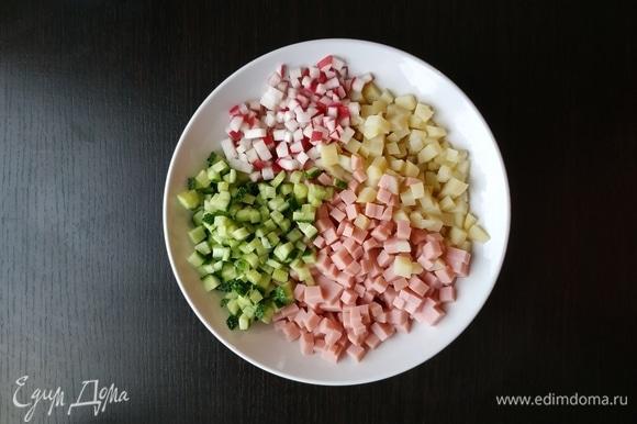 Вареный картофель, огурец, редиску и ветчину нарезать кубиком.