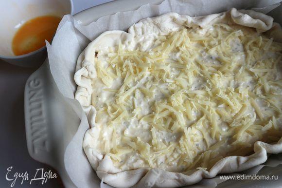 Другую часть сыра разместить сверху.