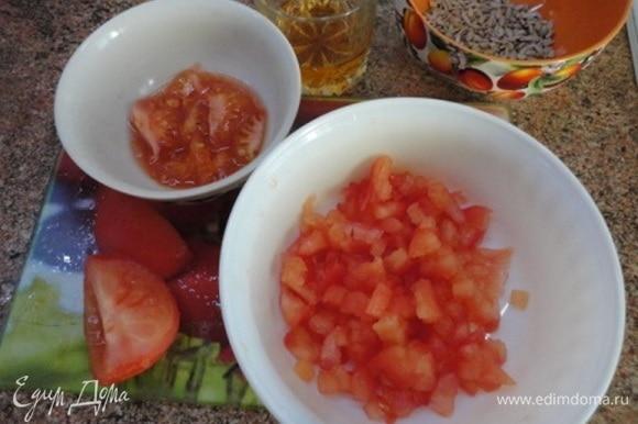 Для соуса помидоры обдать кипятком и очистить от кожицы, удалить семена и нарезать мякоть кубиками (хотя можно и сочную внутренность оставить, почему бы и нет?).