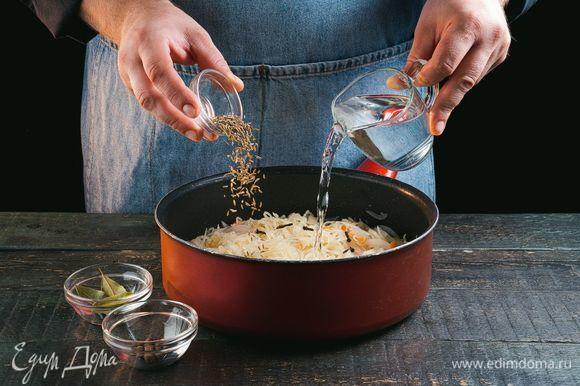 Добавьте специи, влейте немного воды и тушите под крышкой 35–40 минут.